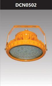 Đèn công nghiệp chống nổ 50w DCN0502