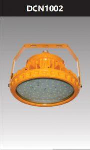 Đèn công nghiệp chống nổ 100w DCN1002