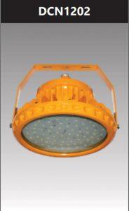 Đèn công nghiệp chống nổ 120w DCN1202