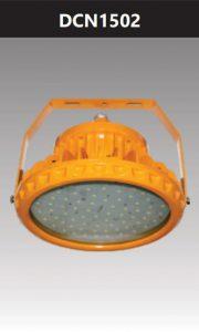 Đèn công nghiệp chống nổ 150w DCN1502