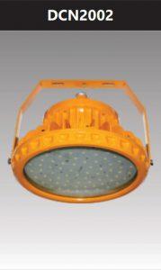 Đèn công nghiệp chống nổ 200w DCN2002